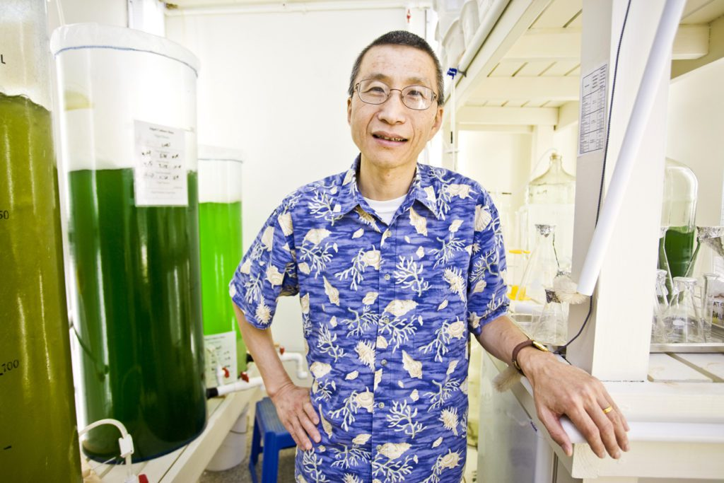 The late Dr. Junda Lin, whose passion for mentoring marine scientists has inspired a new fund for supporting open-access journal publication of marine-aquarium related research.