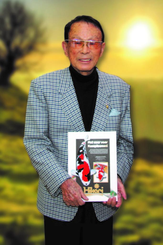 Shigezo Kamihata, in 2017